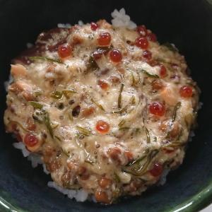 ◎今日の納豆料理63「納豆トロロ海鮮丼」