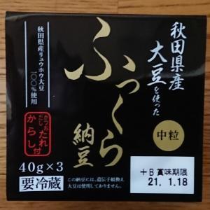 納豆23:タカノフーズ「ふっくら納豆」