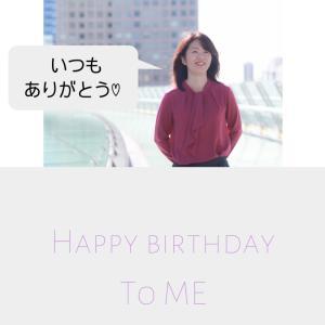 お誕生日感謝企画 参加してね!