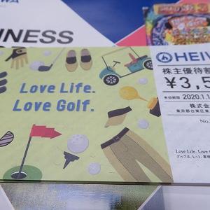 6412平和さんよりPGMゴルフ割引券を頂きました。