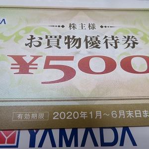 9831ヤマダ電機さんにお買物券を頂きました。