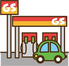 ガソリンスタンドにもコロナの影響
