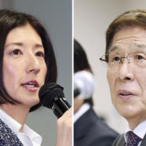 大塚家具の大塚久美子社長が12月1日付けで退社