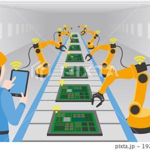 機械事業で大きな案件を頂きました。