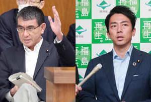 河野太郎氏が次期総理候補に?