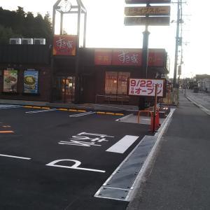 """""""すき家""""兵庫県三田市店が昨日オープンしました。"""