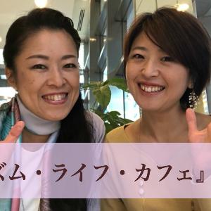 11/1 本日新プロジェクトスタートします!