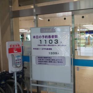 山梨医大に診察へ(・∀・)ノ