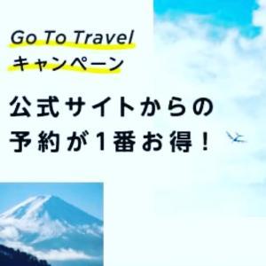 GOTOキャンペーン‼️