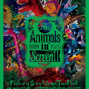 Fear, and Loathing in Las Vegas「The Animals in ScreenⅡ」裏面メッセージ和訳