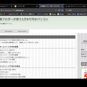 第19回雄藩日本読書部プレゼン資料(コンピュータの基礎 〜 最終回)