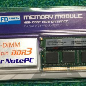 dynabook メモリ10Gに増設出来ました