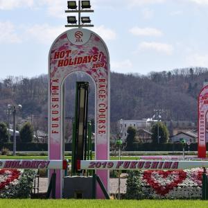 ジュピターズライト出走結果 2020年7月5日福島 悪い馬場は苦手なのか?