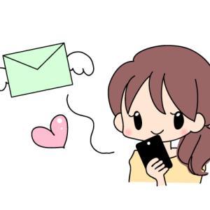 開催決定!第2回「メールで婚活」