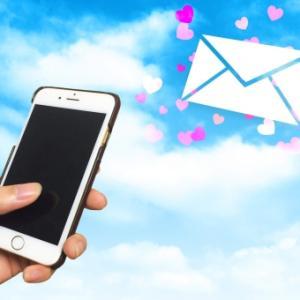 メールで婚活、追加募集! オンライン(Zoom)婚活は一般募集を開始!