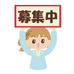 男女とも追加募集! メールで婚活(山陰30~40代・神社好き編)、(島根県西部限定)