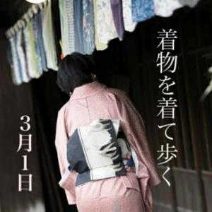 3月1日(日)越谷のはかり屋さんの雛マルシェに出店します♪