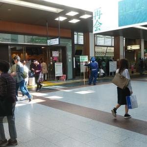 台風19号で交通網が(10月18日金曜日・20日日曜日)