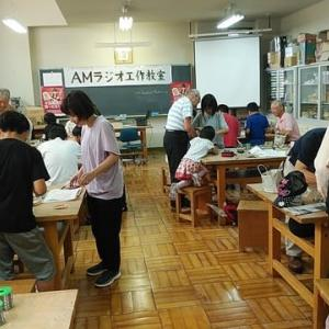 AMラジオ工作教室と公開運用(7月27日・土曜日)