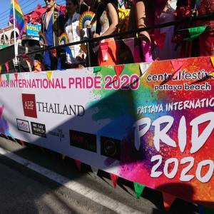 ゲイパレード【PATTAYA INTERNATIONAL PRIDE 2020】