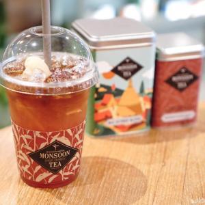 【Monsoon Tea】 True Digital Park店でタイらしいモクテルを体験[PR]