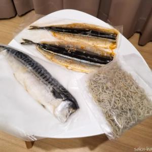 【小松水産】バンコクお魚デリバリー[PR]