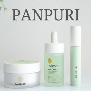 【PANPURI】乾燥肌の方に。保湿重視の新スキンケアコレクションをレビュー[PR]