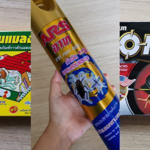 【タイの殺虫剤・防虫剤】我が家で実際に使っている3品とその他の対策