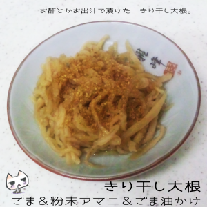 【ダイエット】アマニっき!