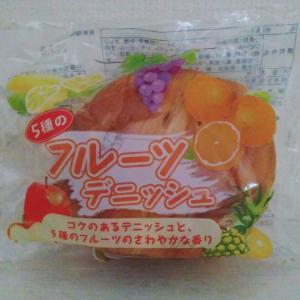 ロングライフパン 5種のフルーツデニッシュ