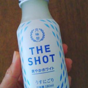 月桂冠 THE SHOTシリーズ