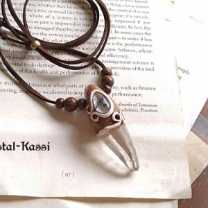 NEW ガネッシュヒマール、ブラックルチルのペンダント「石の種」