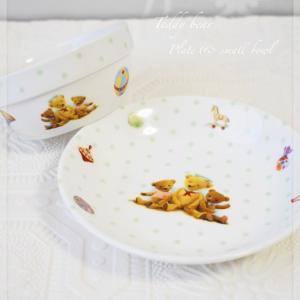 くまちゃんのプレート&小鉢