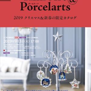 2019・クリスマス&新春限定カタログ