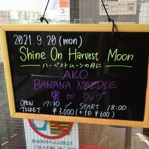 9月20日(月祝)Shine On Harvest Moon@中津StepHALL