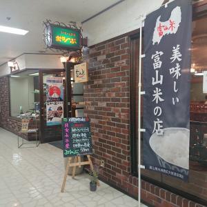 富山市新総曲輪2丁目 おりーぶの自家製カニクリームのせカレー