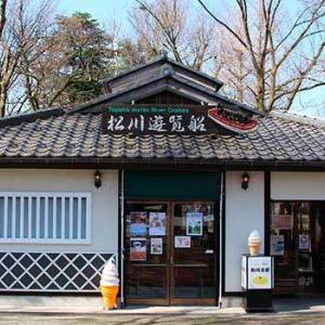 松川茶屋の富山城抹茶パフェ♪