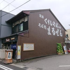 富山市千石町 そば処まるぜんの「懐かしの中華そば だいき」