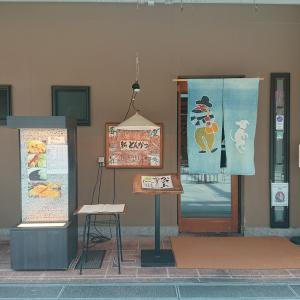 富山市総曲輪3丁目 新とんかつ総曲輪店のロースカツ定食