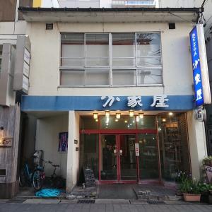 富山市総曲輪2丁目 分家屋の海老フライとクリームコロッケ定食