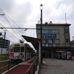 南富山駅前は昭和の雰囲気で良い感じ♪