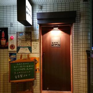 タモリカップ富山大会優勝記念のオリジナルカクテルを賞味♪