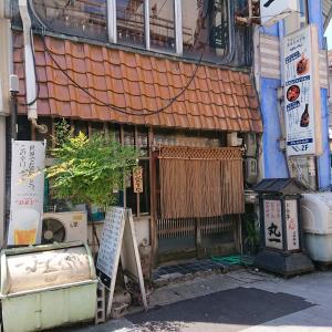 富山市総曲輪3丁目 丸一のおでん定食♪