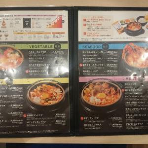 東京純豆腐ユニモール店 豚キムチスンドゥブとニラチヂミ