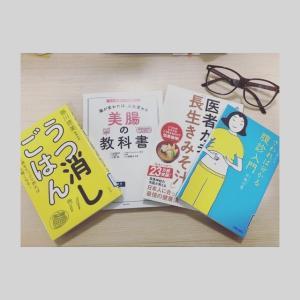 読書の秋♪*゚