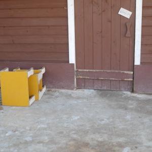 神津牧場と金井の湯。