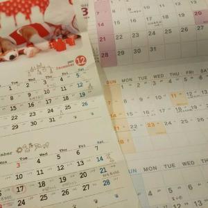 受験に向けカレンダー購入!
