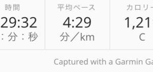 20km走