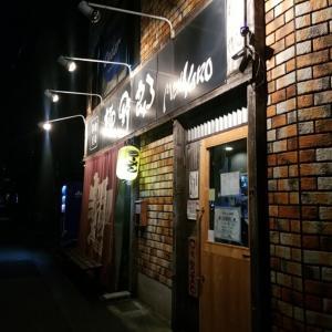 麺哲支店麺野郎、、、☆