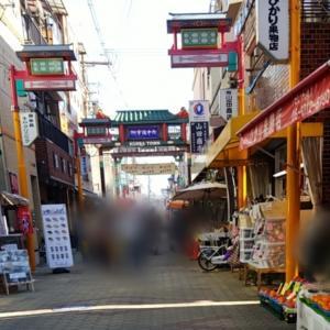 キムチの山田商店、、、◇